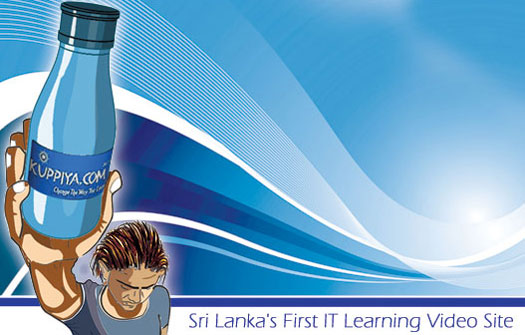 Sri Lanka's First IT Learning Video Site